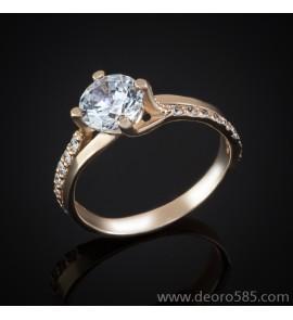Золотое кольцо (код 20012)