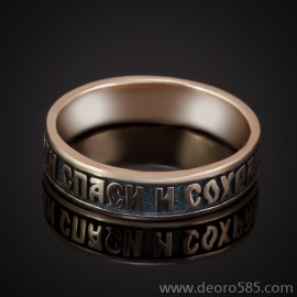 Золотое кольцо с чернением (код 20033)